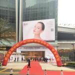 第44回中国広州国際美博会へ。