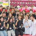 beautyworld JAPAN★